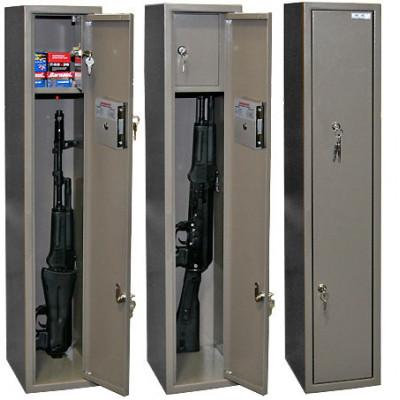 Оружейные шкафы
